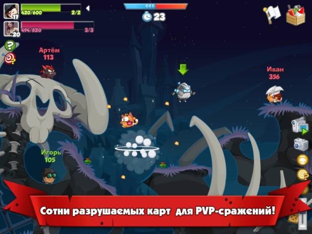 Вормикс В Контакте