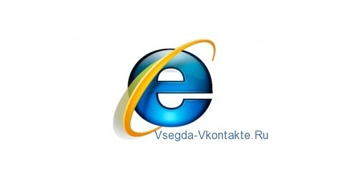 Как установить тему для Контакта в Internet Explorer