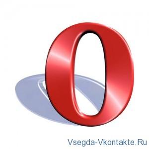 Как для Контакта установить тему в Opera