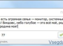 вк-статус
