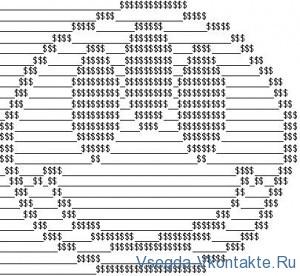 ASCII Art Harrix vkontakte