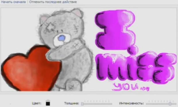 Мишка Тедди - граффити в Контакте