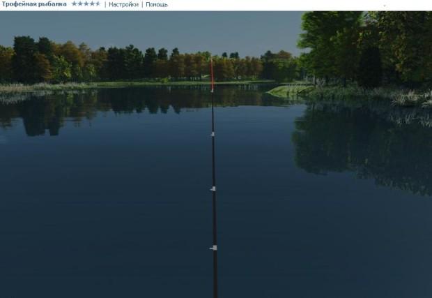 трофейная рыбалка в контакте
